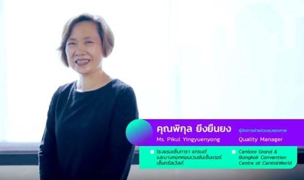 Pikul Yingyuenyong, Centara Grand & Bangkok Convention Centre at Central World – Silvija Travel Tips